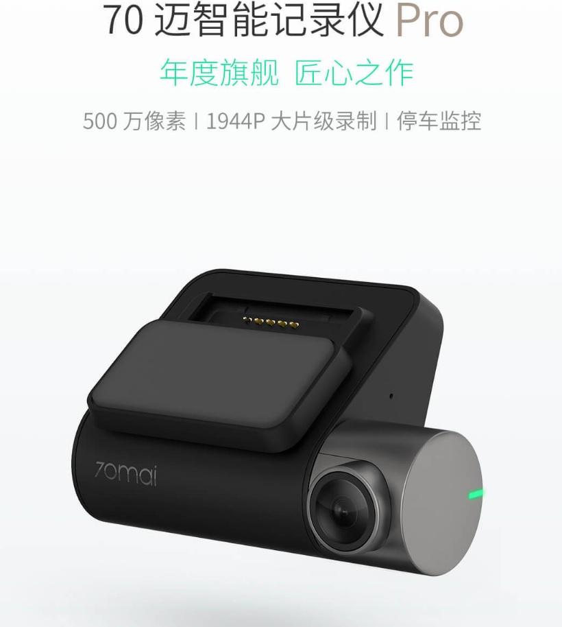 70Mai Pro Dash Camera 1944p Review!