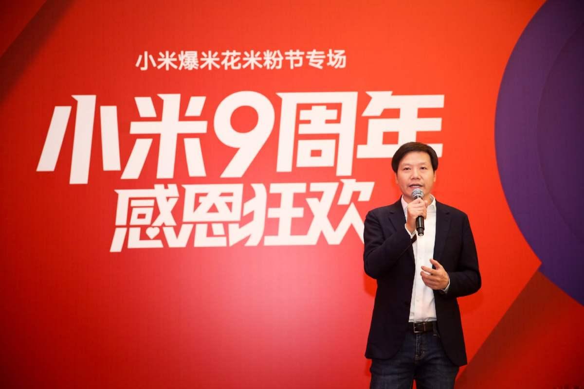 Xiaomi's Founder / CEO Lei Jun receives £735 Million in Bonus
