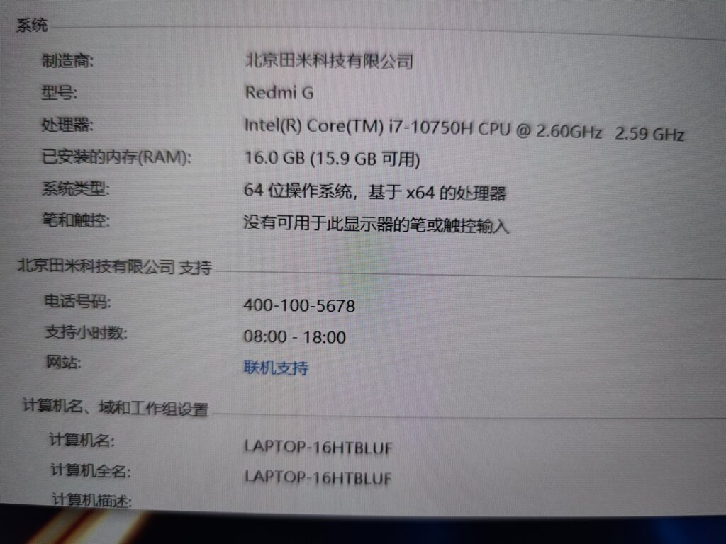 Redmi G a Gaming Laptop with 144Hz Display   Intel Core i5 10th Gen