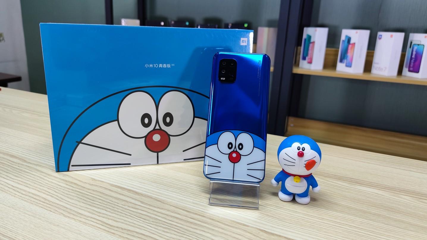 Mi 10 Lite Zoom Doraemon Limited Edition