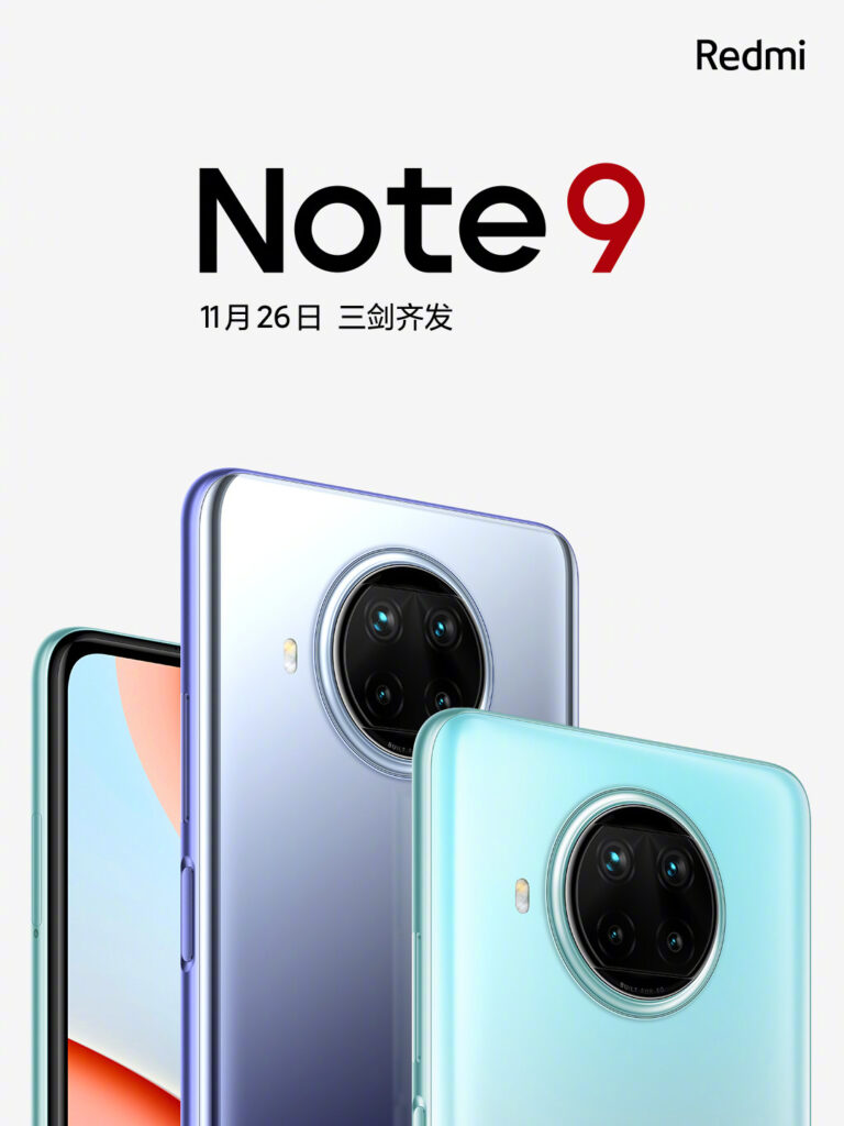 5G-ready Redmi Note 9 Series announced in China