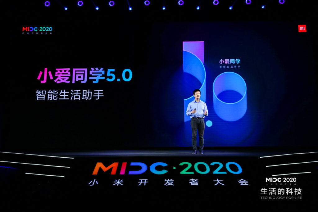 XIAOMI PLANS TO RECRUIT 5000 ENGINEERS AT MIDC ANNOUNCED