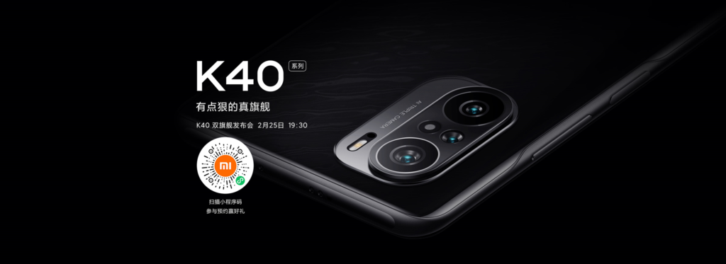 Redmi K40 priced at almost 15,000 pesos equipped with Snapdragon 870