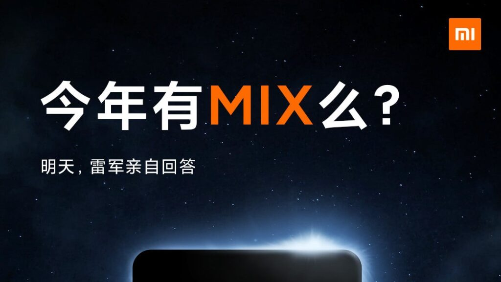 Mi Mix 4 launched date on April 23, 2021