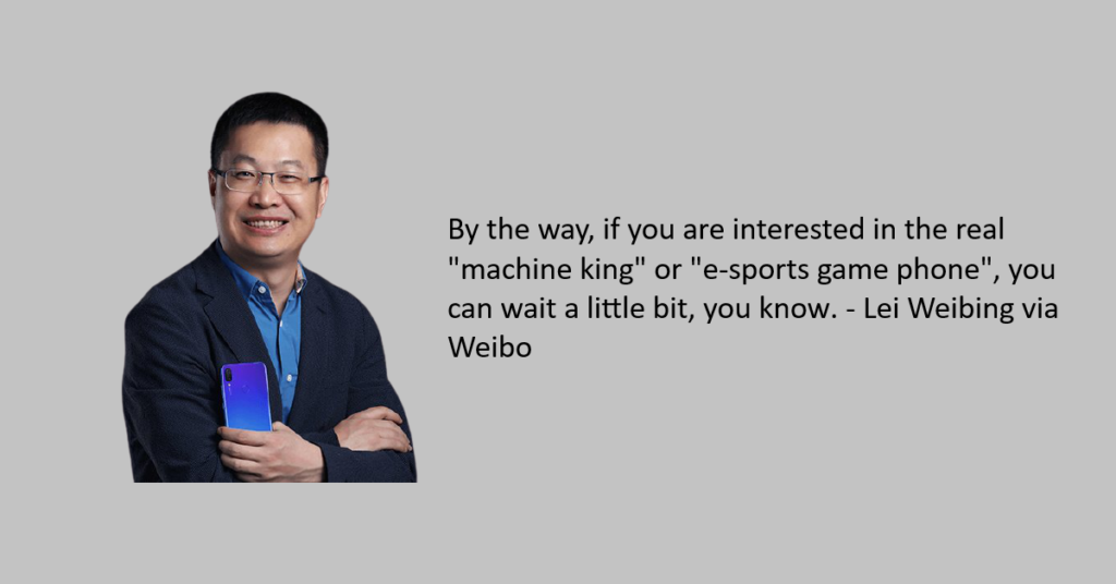 """Lu Weibing regards their new phone """"Machine King"""" could be the Mi 11 Ultra or Mi 11 Pro"""