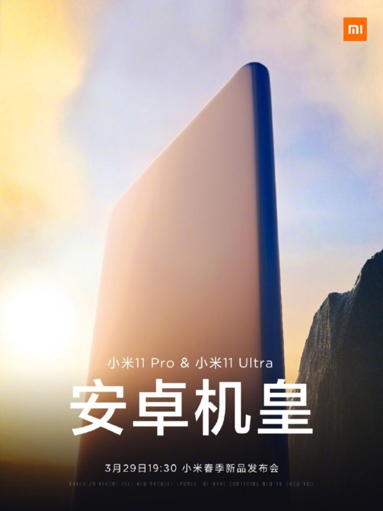 Mi 11 Ultra and Mi 11 Pro Global and China will go live on March 29, 2021