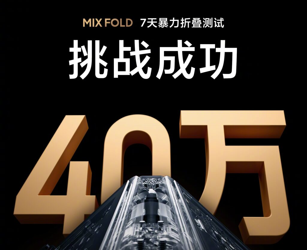 Xiaomi Mi Mix Fold survives the 400,000 folding challenge