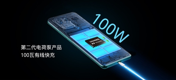 Xiaomi 200W HyperCharge is near to reality. The second-generation charge-pump, fast-charging chip on Mi 11 Pro's body.