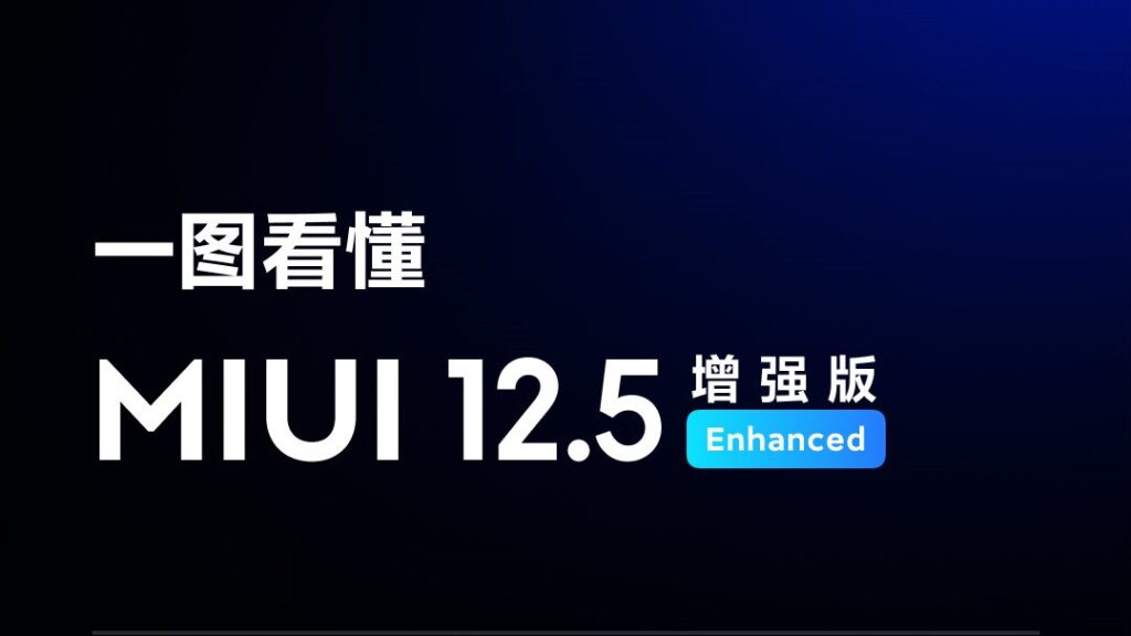Xiaomi recruits for in closed beta of MIUI Pure Mode, a feature that negates installation of malicious apps